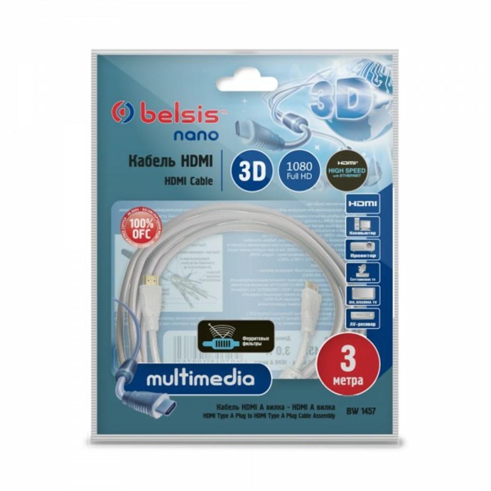 Кабель HDMI - HDMI Belsis BW1457 3.0m