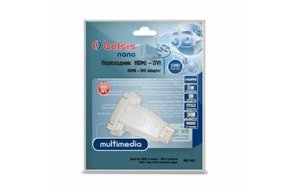 Переходник HDMI - DVI Belsis BW1463 Adapter