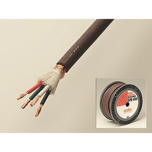 Кабель акустический Bi-Wire Ortofon Reference SPK-400