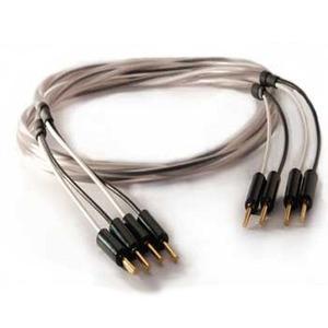 Акустический кабель Single-Wire Banana - Banana Studio Connection Monitor Speaker Banana Single-Wire 2.5m
