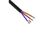 Кабель акустический Bi-Wire Invotone IPC1644