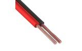 Кабель акустический Invotone IPC1740RN