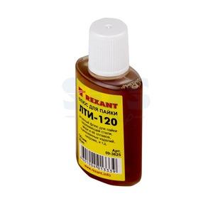 Флюс Rexant 09-3625 Флюс ЛТИ-120 30мл (1 штука)