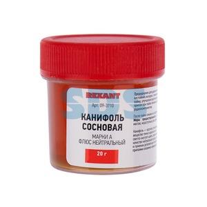 Канифоль Rexant 09-3710 Канифоль сосновая марки А 20гр (1 штука)