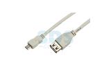 Переходник USB - USB Rexant 18-1161 USB (1 штука) 0.2m