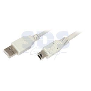 Кабель USB 2.0 Тип A - B 5pin mini Rexant 18-1131 USB (1 штука) 0.2m