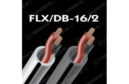 Отрезок акустического кабеля Audioquest (Арт.741) FLX/DB-16/2 White 2.0m