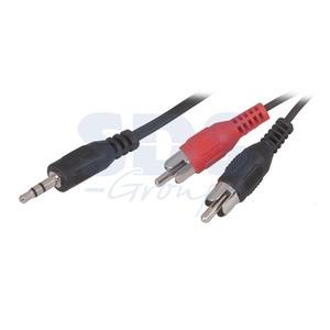 Кабель аудио 1xMini Jack - 2xRCA Rexant 17-4205 Stereo 3.5мм (1 штука) 5.0m