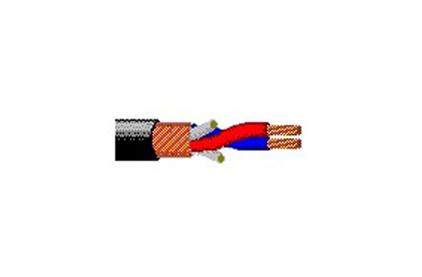 Отрезок акустического кабеля BELDEN (Арт. 839) 46340 4.85m
