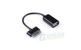 Кабель USB 2.0 Тип A - PDMI Greenconnect GC-GTC02