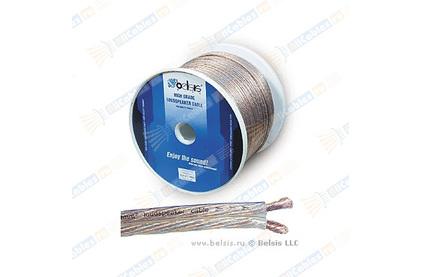 Отрезок акустического кабеля Belsis (Арт. 998) BW7715 4.0m