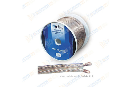 Отрезок акустического кабеля Belsis (Арт. 1015) BW7716 4.25m