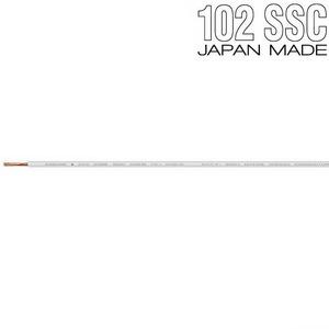 Кабель акустический для внутренней разводки Oyaide 3398-18 W