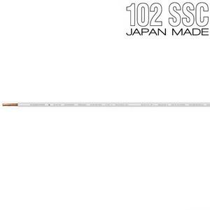 Кабель акустический для внутренней разводки Oyaide 3398-16 W