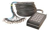 Кабель аудио мультикор OnStage SNK164100