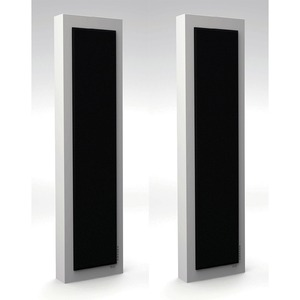 Колонка настенная DLS Flatbox XXL White