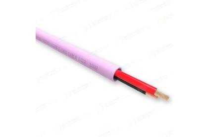 Отрезок акустического кабеля QED (арт. 1704) Professional QX16/2 LSZH Pink 9.0m