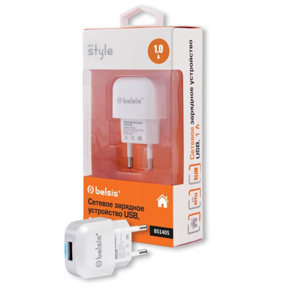 Сетевое зарядное устройство для телефона Belsis BS1405