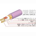 Кабель аудио 2xXLR - 2xXLR Oyaide PA-02TX V2 0.7m
