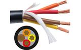 Кабель акустический Bi-Wire Mogami 2921-00