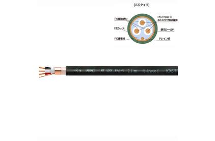 Кабель силовой в нарезку Acoustic Revive EE/F-2.6 tripleC (3-Cores)
