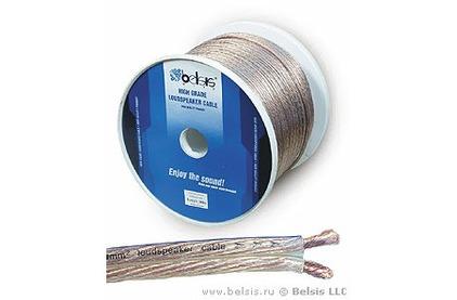Отрезок акустического кабеля Belsis (арт. 2252) BW7706 4.5m