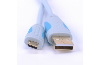 Кабель USB 2.0 Тип A - B micro Vention VAS-A04-S150 1.5m