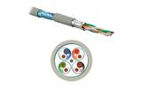Отрезок кабеля витая пара Hyperline (арт. 2603) UFTP4-C6-SOLID-OUTDOOR-LSZH-BK 0.6m