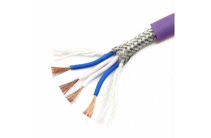 Отрезок акустического кабеля Canare (арт. 2699) L-4E6S PPL 3.1m