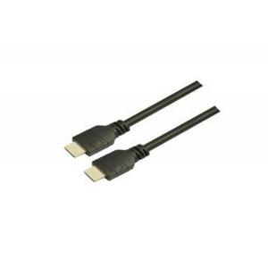 Кабель HDMI - HDMI Lazso WH-111 25.0m