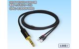 Кабель аудио для наушников SAEC SHC-U300FH80 1.5m