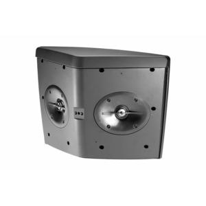 Колонка настенная JBL Control HST