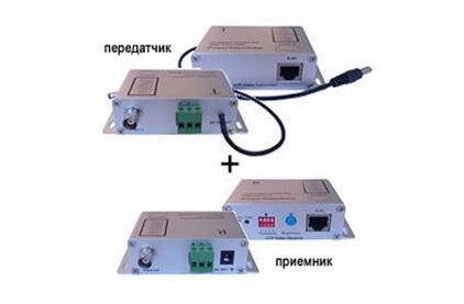 Передача по витой паре Композитное видео S-video и аудио Osnovo TA-CPD+RA-CPD