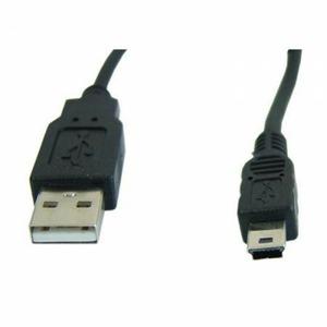 Кабель USB 2.0 Тип A - B 5pin mini Atcom AT3794 USB Cable 1.8m