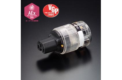 Разъем IEC C15 Furutech FI-25(G)