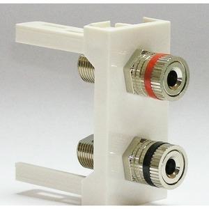 Розетка аудио L/R тип Speaker Dr.HD 016002023 SOC 2xSP