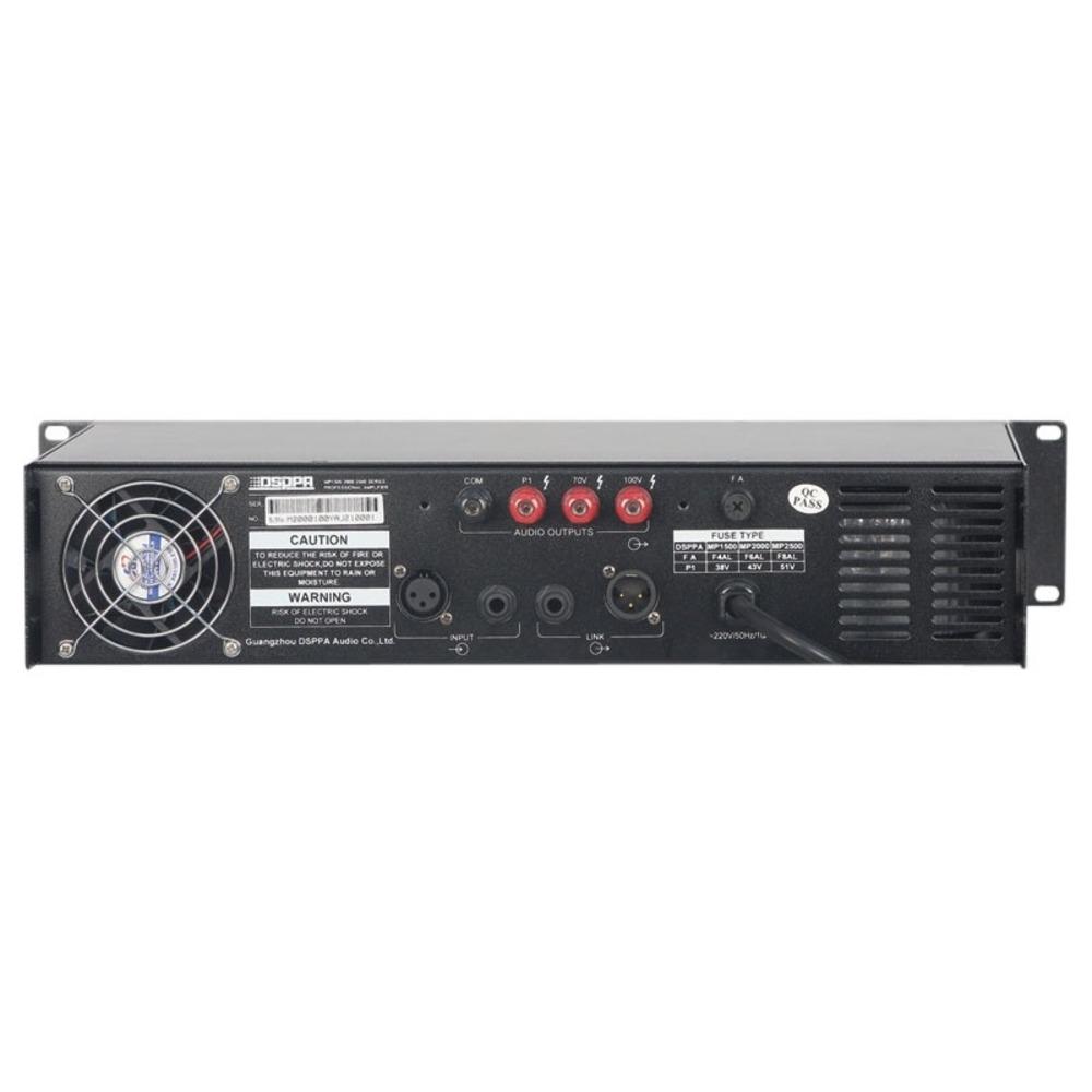 Усилитель трансляционный вольтовый DSPPA MP-2500