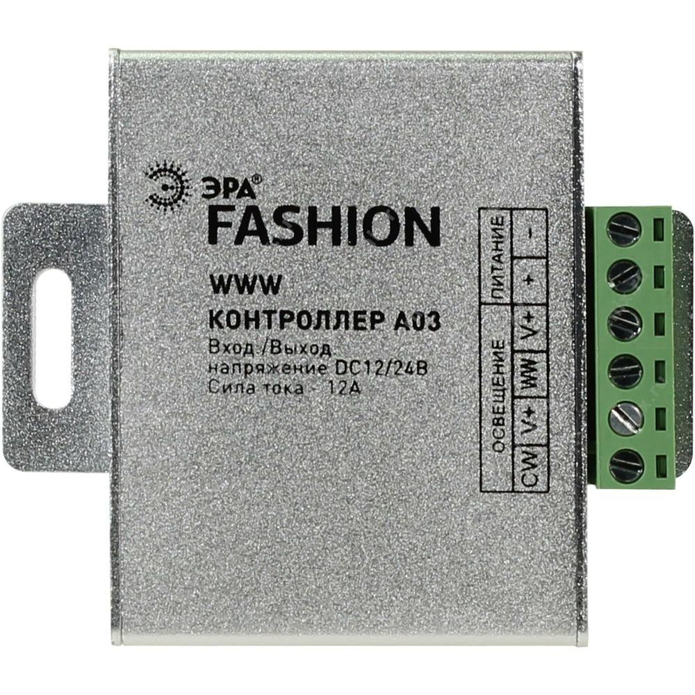 Светодиодная лента ЭРА WWW controller-12-A03-RF