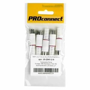 Разъем антенный Папа PROconnect 05-2041-2-9 штекер TV без пайки Белый (5 штук)