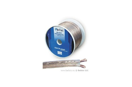 Отрезок акустического кабеля Belsis (арт. 3472) BW7706 6.8m