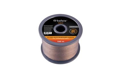 Отрезок акустического кабеля Belsis (арт. 3474) BW7707 SOFT 3.0m
