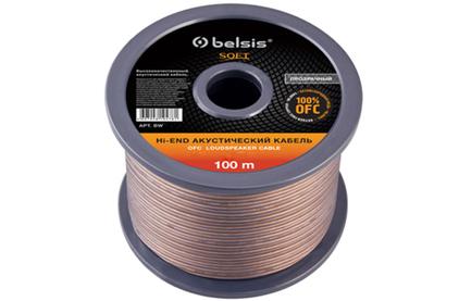 Отрезок акустического кабеля Belsis (арт. 3475) BW7707 SOFT 3.0m