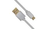 Кабель USB 2.0 Тип A - B micro Greenconnect GCR-UA10MCB3-AA2SG 0.75m