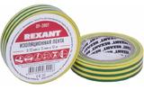 Изолента Rexant 09-2007 Изолента 15мм х 10м желто-зеленая (1 штука)