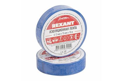 Изолента Rexant 09-2005 Изолента 15мм х 10м синяя (1 штука)