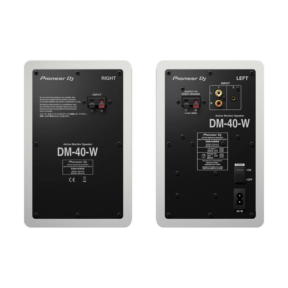 Студийный монитор Pioneer DM-40-W