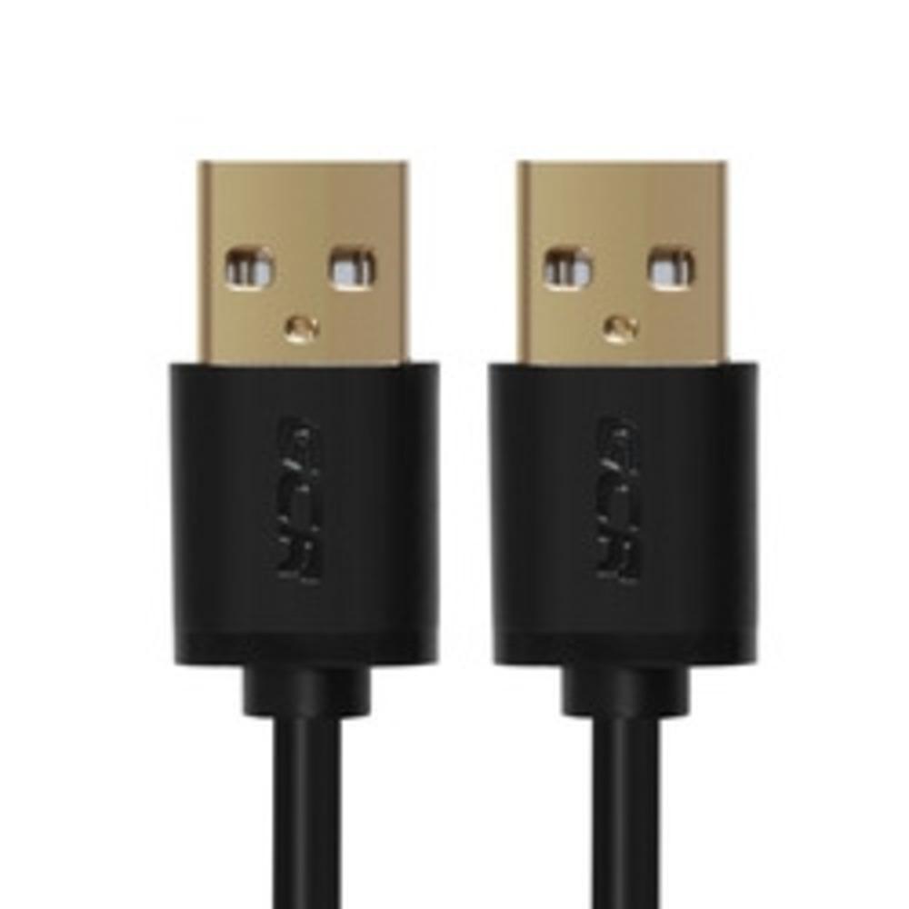 Кабель USB 2.0 Тип A - A Greenconnect GCR-UM5M-BB2S 0.75m