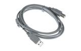 Кабель USB 2.0 Тип A - B Belsis BW1411 1.8m