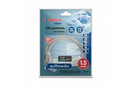 Удлинитель USB 2.0 Тип A - A Belsis BW1400 1.5m