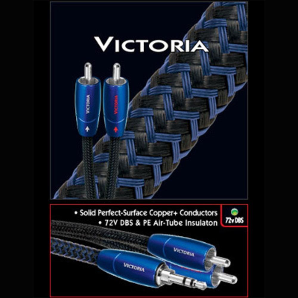 Кабель аудио 2xRCA - 2xRCA Audioquest Victoria 2RCA-2RCA 1.0m